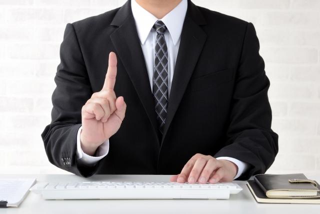 中小企業診断士通信講座の比較